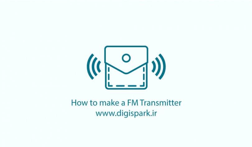 آموزش ساخت فرستنده اف ام FM جیبی