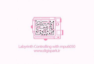 labyrinth-mpu-2