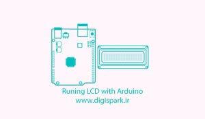 آموزش راه اندازی ال سی دی کاراکتری LCD با پروتکل I2C