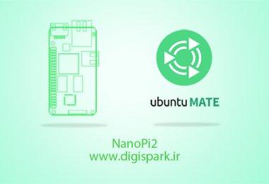 nanopi2-os-digispark