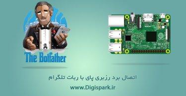 Telegram-rpi-bot-iot- Digispark