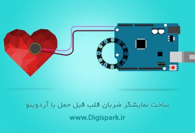 heartbeat-neopixel-arduino--Digispark