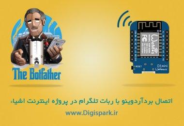Telegram---bot--Arduino---iot