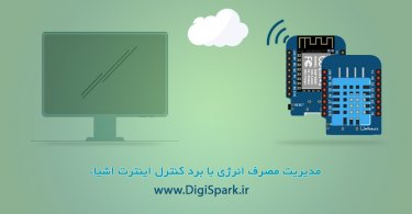 Wemos-d1-mini--DHT11--IOT-Digispark
