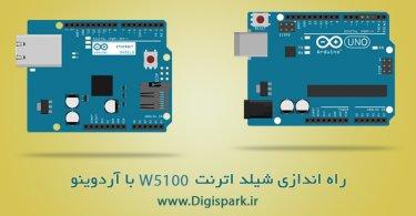 ethernet-w5100--arduino-digispark-