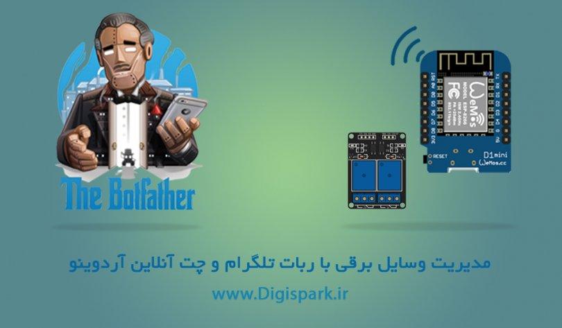 Telegram---bot--Arduino-relay---iot
