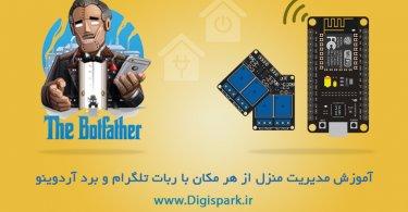Telegram---bot--Arduino-relay-nodemcu--iot