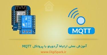Arduino-MQTT-Protocol---Digispark