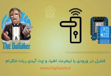 IOT-door-Lock--telegram-bot--digispark