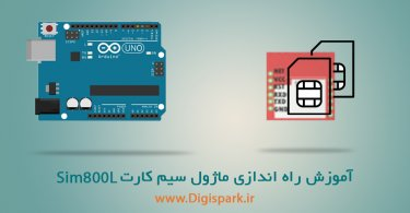 Sim800L-Arduino-network-test-Digispark