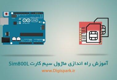 Sim800L-Arduino-network-test-Digispark