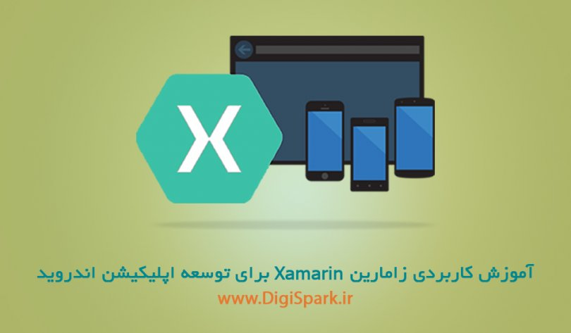 Androis-Getting-started-wirh-Xamarin---Digispark