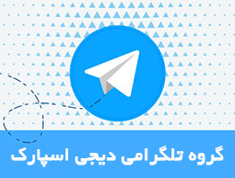 telegram-Group-Digispark-