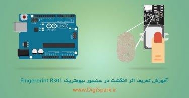 Fingerprint-module-arduino-digispark
