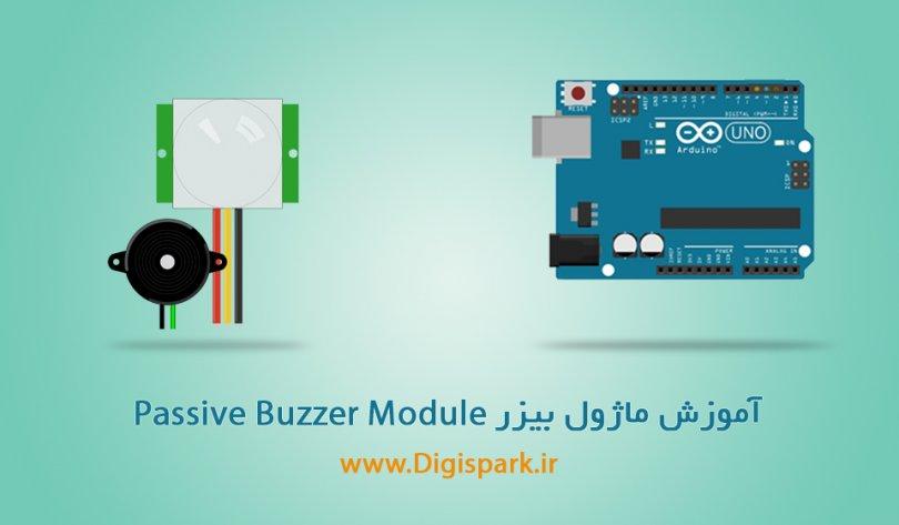 Arduino-Sensor-Kit-Passive-Buzzer-Module-digispark