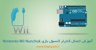 Nintendo-Wii-Nunchuk-Arduino-UNO-digispark