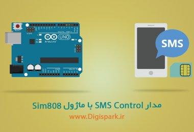 SMS-Control-Sim808-Module--digispark-