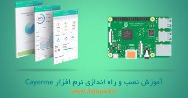Cayenne-IOT-app-digispark-