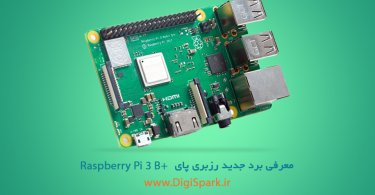 Raspberry-Pi-3-Model-B+--digispark