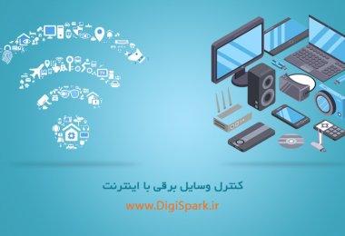 internet-base-device-control-digispark