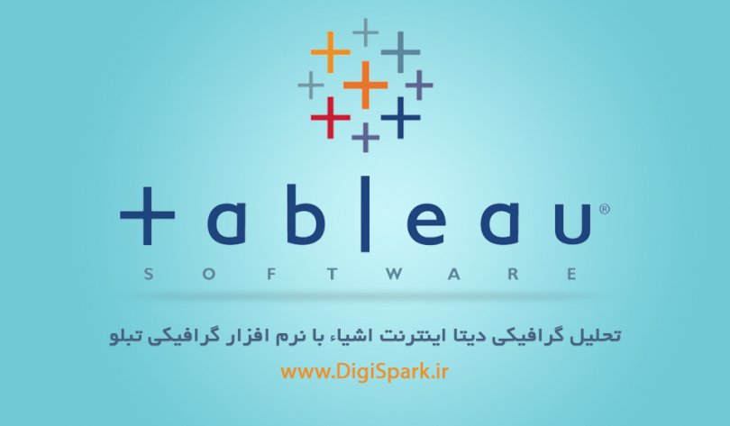 Tableau-software-for-big-data-digispark