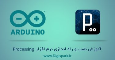 Processing-ide-for-arduino-digispark