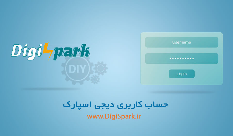 User-login-digispark