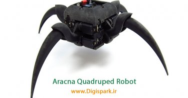 Aracna- Quadruped -robot-digispark