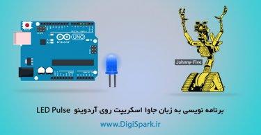 آموزش ساخت کوادکوپتر با آردوینو Arduino Quadcopter + سورس برنامه