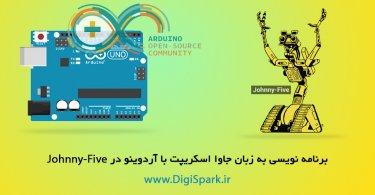 Arduino-javascript-with-Johnny-five-led-blink-tutorial-digispark