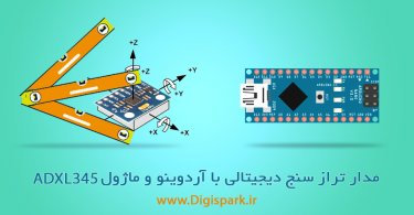 Arduino-nano-and-ADXL345-level-meter-digispark
