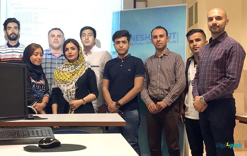 کارگاه کاربردی آردوینو در تاریخ 17 مرداد ماه - تهران
