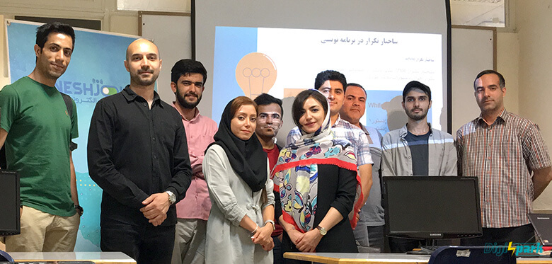 کارگاه کاربردی آردوینو در تاریخ 31 تیر ماه - تهران