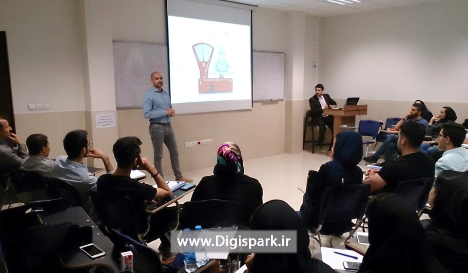Digispark-meeting