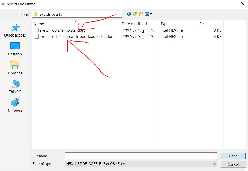 انتخاب فایل آردوینو جهت شبیه سازی در پروتئوس - دیجی اسپارک