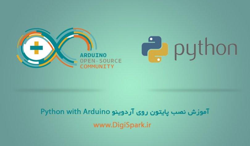 Python-for-arduino-digispark