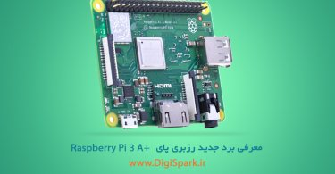 Raspberry-Pi-3-Model-A+--digispark