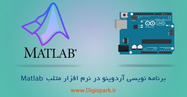arduino-programming-in-arduino-digispark