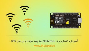 connect-nodemcu-board-and-esp8266-to-multi-wifi-digispark