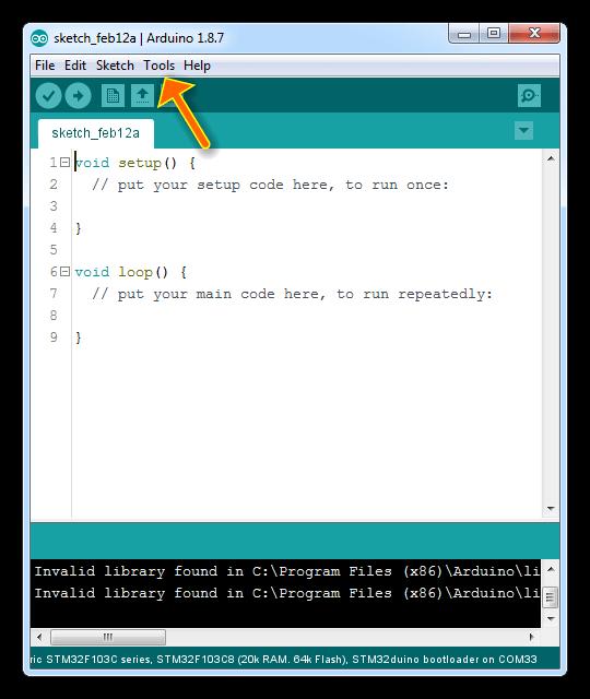STM32 in arduino IDE 1