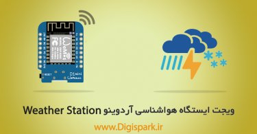 arduino-weather-station-oled-digispark