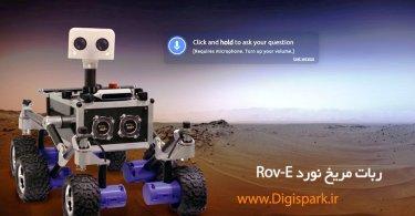 Rov-E-mars-Robot-digispark