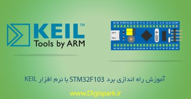 programming-stm32-keil-and-hal-digispark-