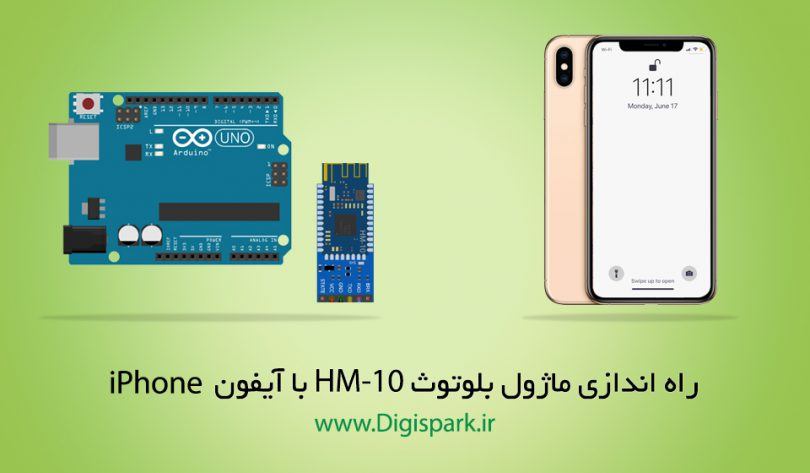 Connecting-HM-10-Bluetooth-module-with-iPhone-digispark