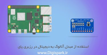 ADS1115-with-raspberry-pi-digispark