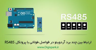 RS485-protocol-with-arduino-and-lcd-digispark