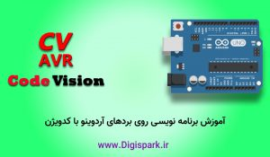 Programming-Arduino-with-CodeVisionn