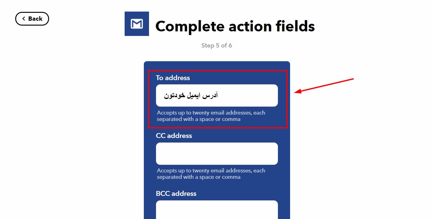 تعریف action در ifttt برای ساخت کلید وای فای WifiButton