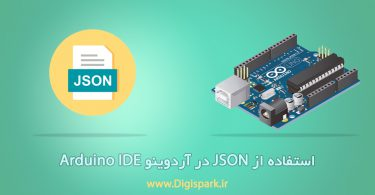 json-in-arduino-ide-digispark