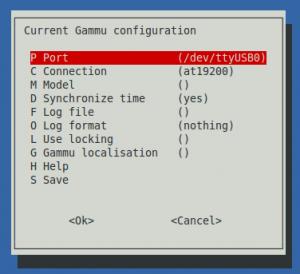 فعال سازی gammu-config در رزبری پای - دیجی اسپارک